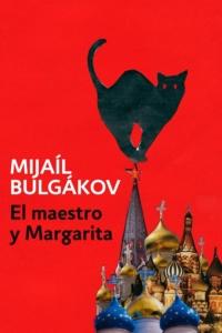 Portada del libro: El maestro y Margarita de Mijaíl Bulgákov